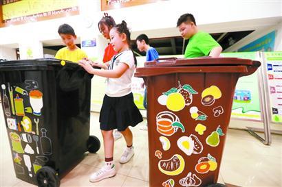 """上海垃圾分类:用""""阵痛""""换长效"""
