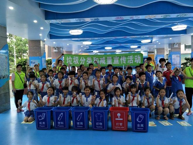 海涛小学家校联动开展垃圾分类活动