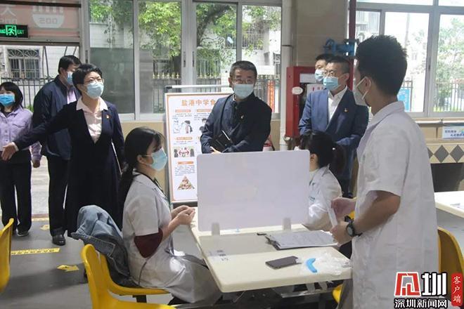 盐田区做好校园疫情防控 助力高三初三年级复学复课