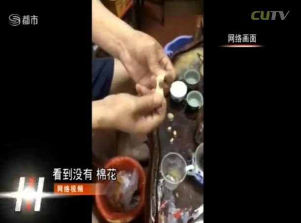 莲子反映深圳也有肉松市民?这些棉花你必须扣真相图片