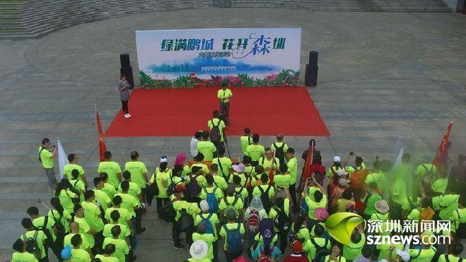 盐田区开展创建国家森林城市宣传活动