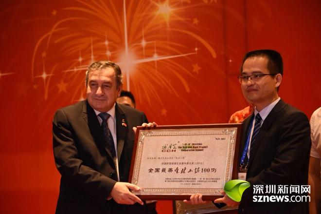 """全国""""森林小镇""""发展大会在京举行"""