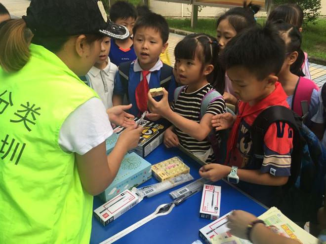 盐田外国语小学开展垃圾分类活动