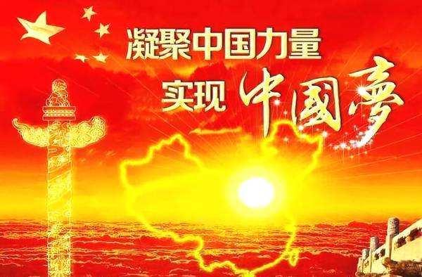 走中国特色社会主义社会治理之路