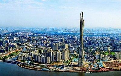 广东:新作为开创新局面