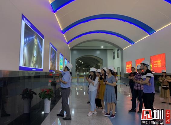 盐田区组织参观深圳抽水蓄能电站